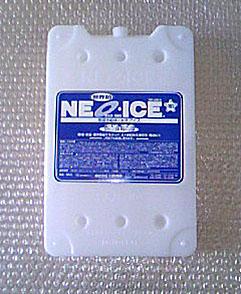 恒温氷結体・ネオアイス